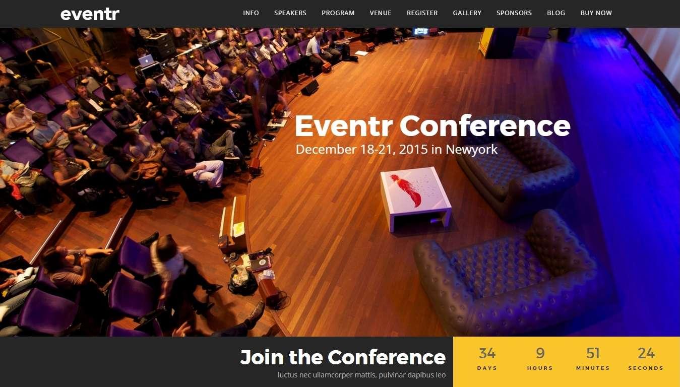 готовый веб сайт для конференции