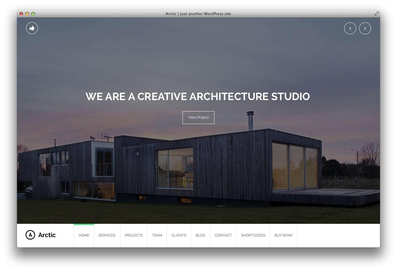 WordPress Шаблоны для архитекторов и ландшафтных дизайнеров