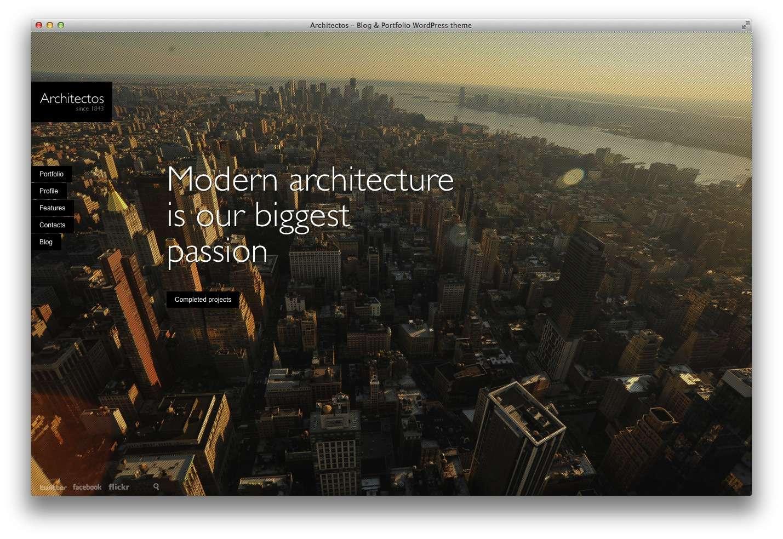 WordPress Шаблоны для архитекторов и ландшафтных дизайнеров6