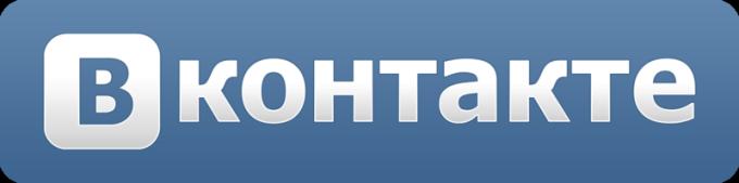 VKontakte для бизнеса