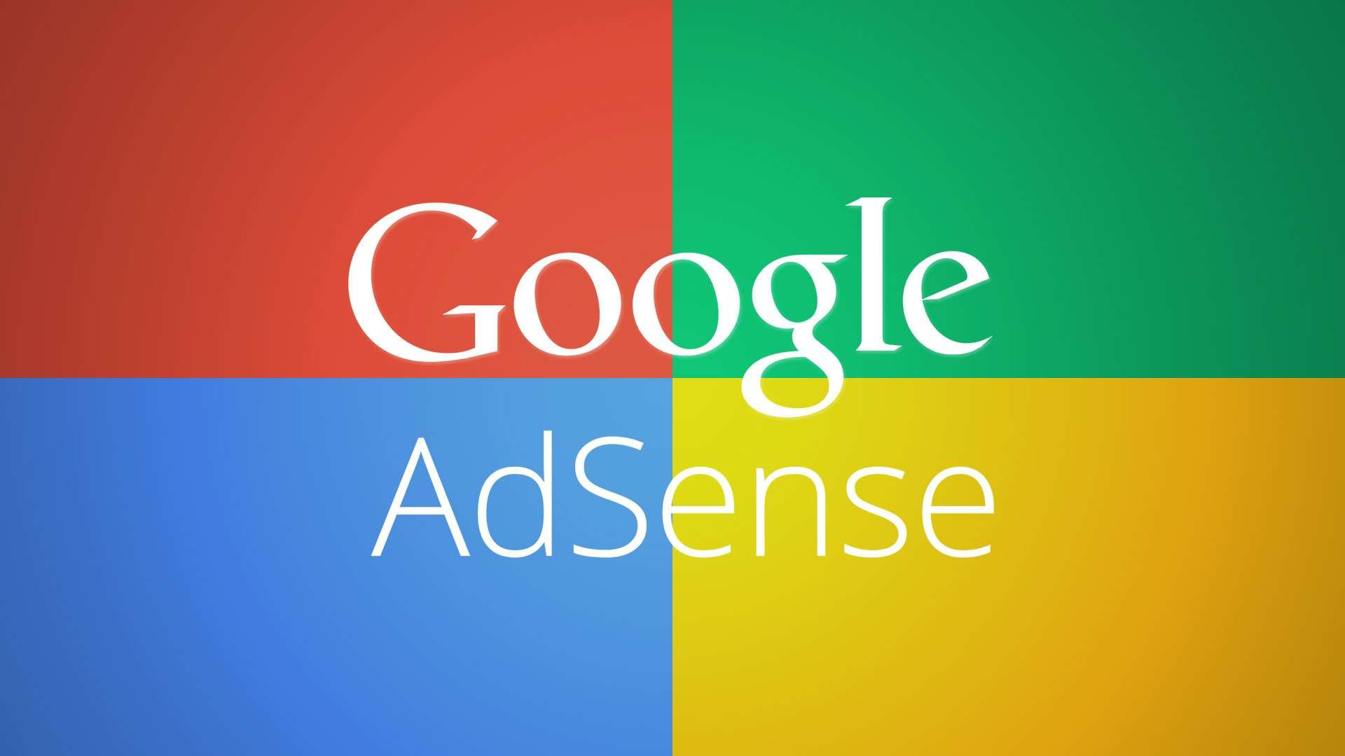 Как увеличить CTR в AdSense