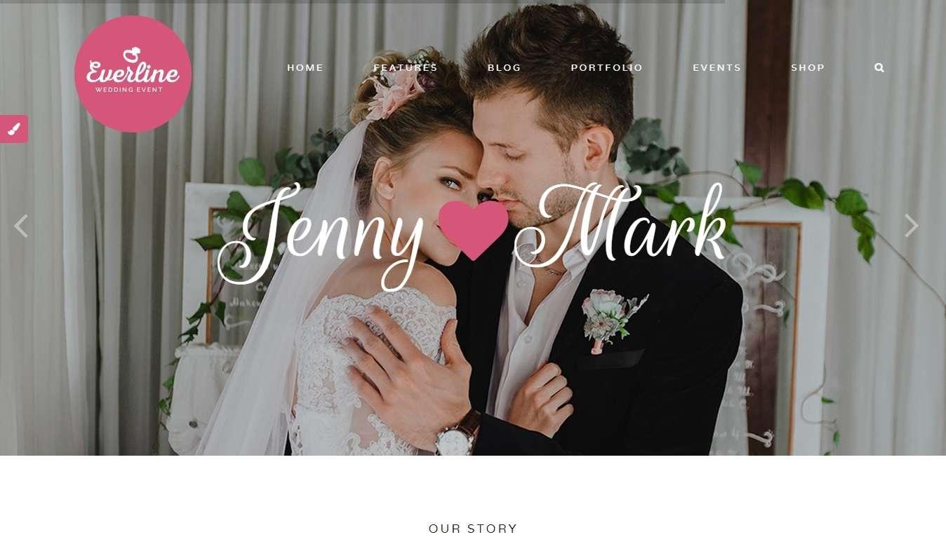 Свадебный сайт, готовый сайт на wordpress