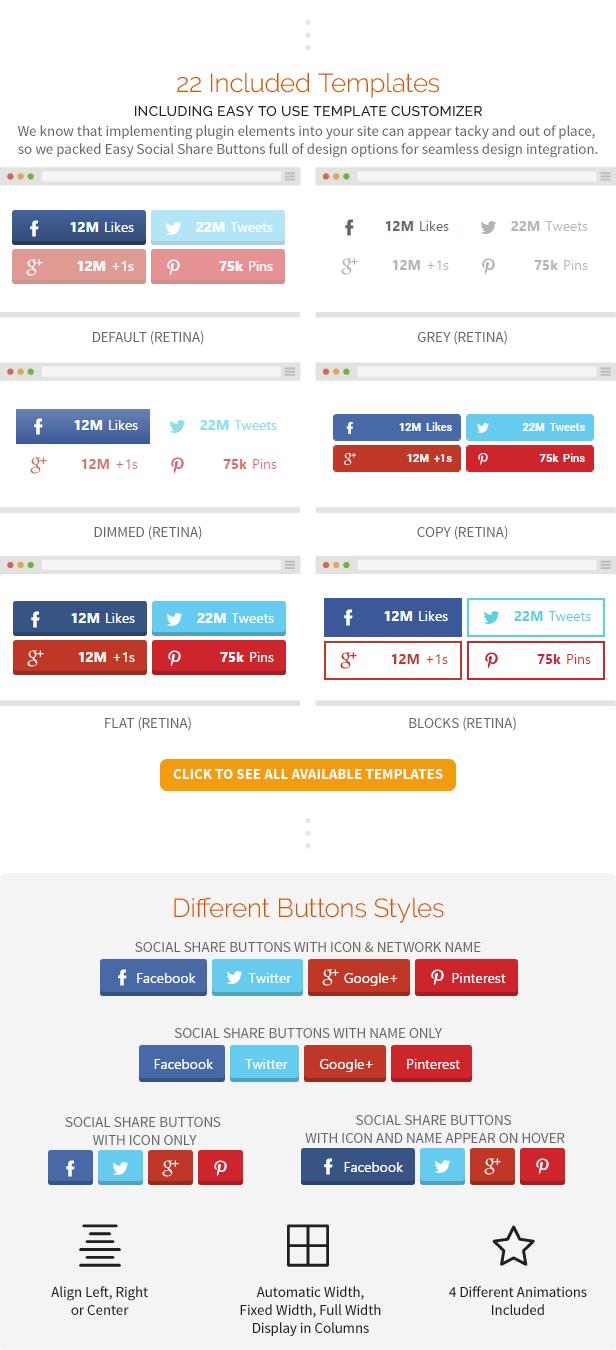 Cоциальные кнопки для сайта