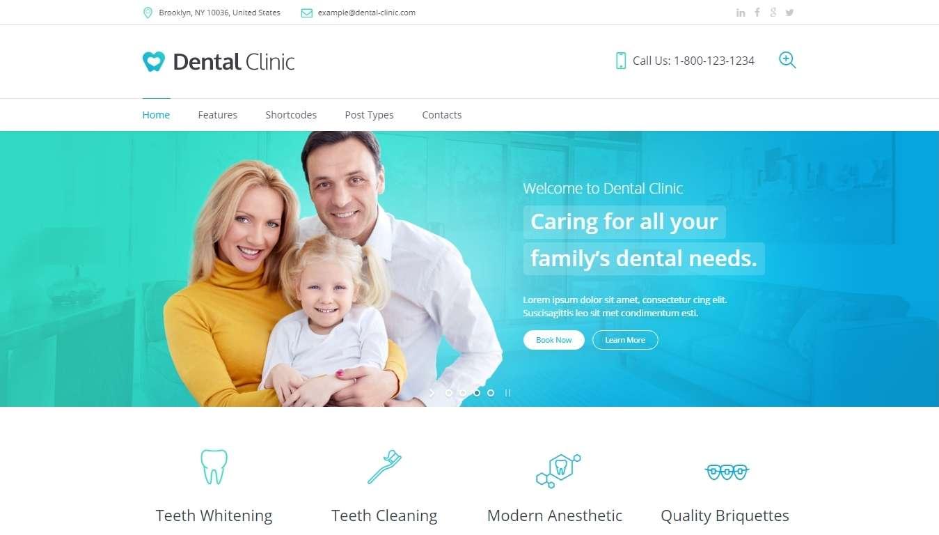 Лучший Шаблон сайта стоматологии - Зубная клиника