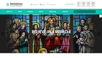 Зачем вашей церкви нужен веб-сайт: 10 причин