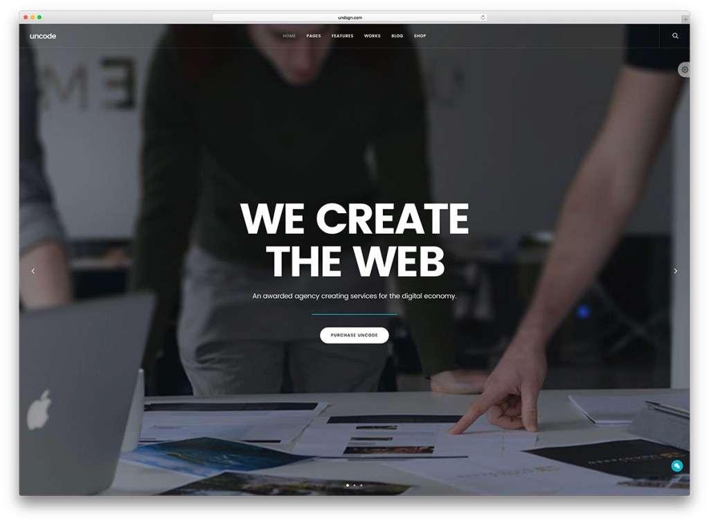 WordPress на весь экран