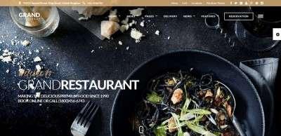 Элитный шаблон сайта ресторана 2016