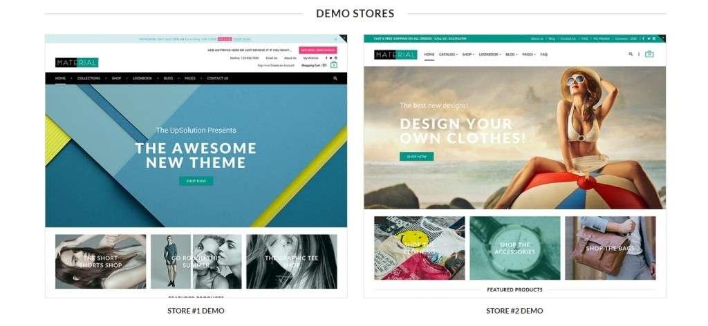 различные Shopify шаблоны с премиум дизайном и функциями 2017