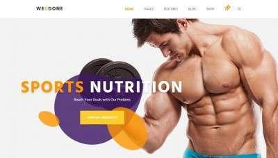 Спортивное питание шаблон для интернет магазина 2017