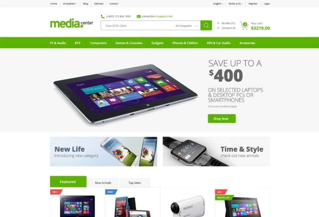 многофункциональные PSD шаблоны интернет-магазина