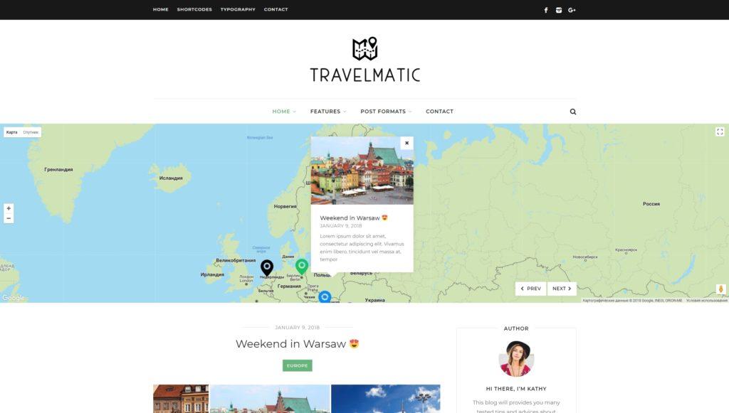русские WordPress туризм шаблоны для успешного бизнеса 11