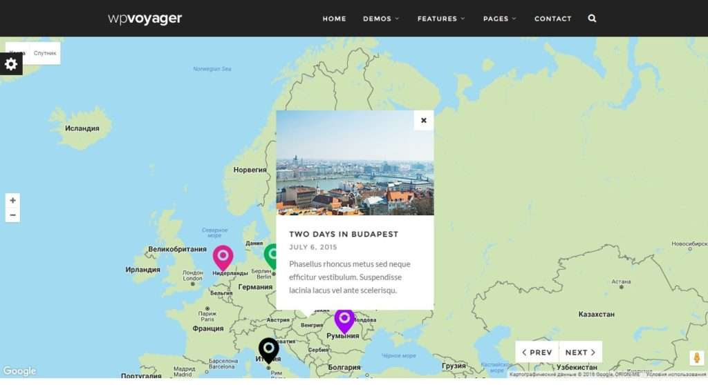 WordPress туризм - первоклассный сайт с премиум дизайном 8