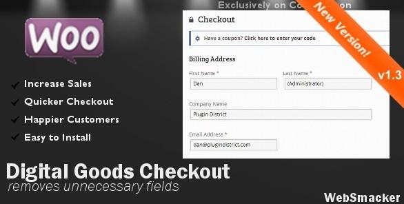 WooCommerce виртуальные товары плагины и шаблоны для их продажи 8