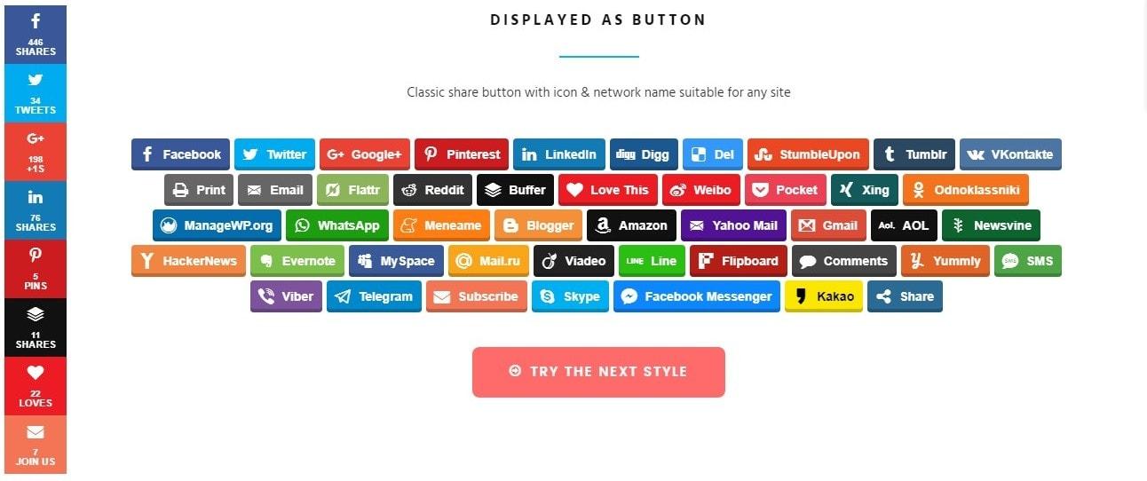 WooCommerce социальные кнопки для шэринга и скидок 4