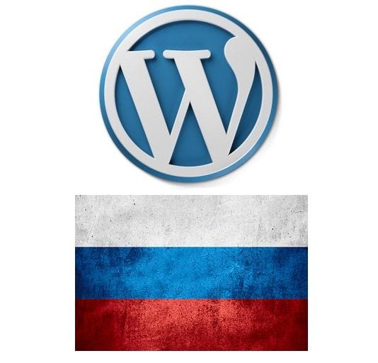 WordPress Россия – Популярность, возможности и стоимость разработки