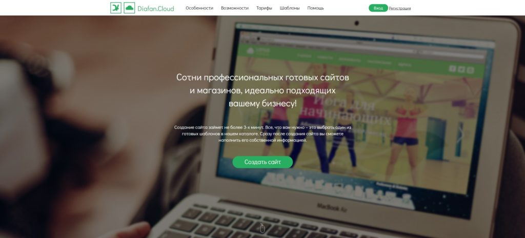 альтернатива WordPress: ТОП-5 российских конструкторов 06