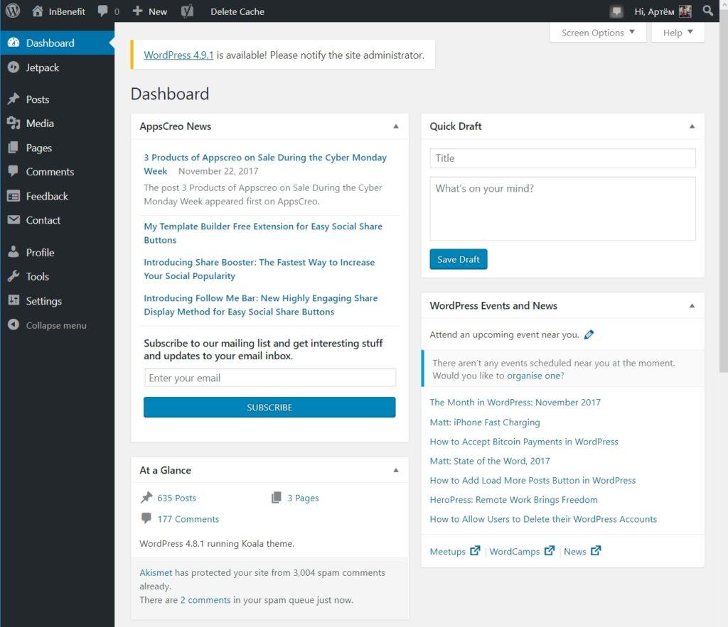 как использовать WordPress: функции, темы и плагины 2