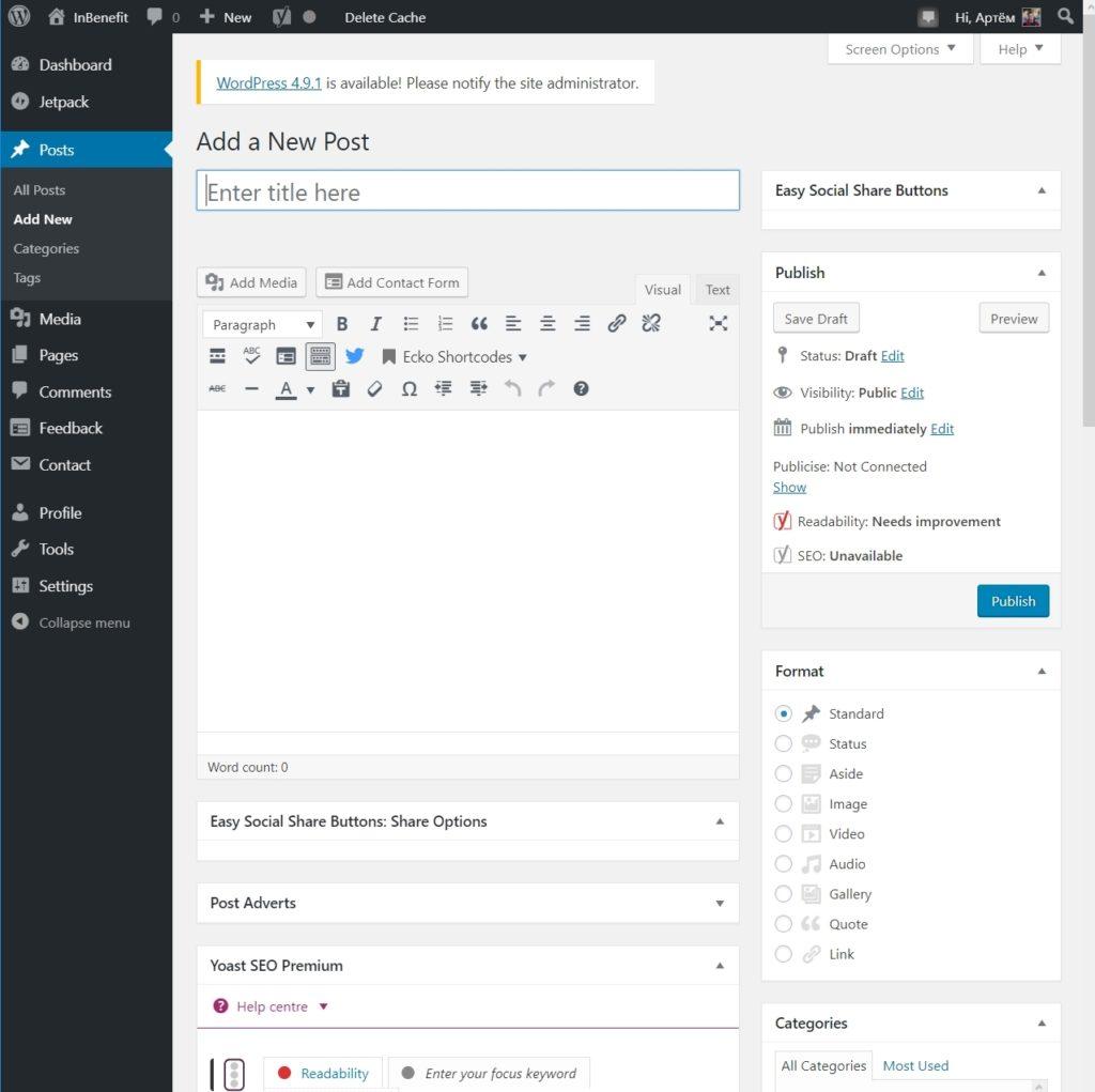 как использовать WordPress: функции, темы и плагины 3