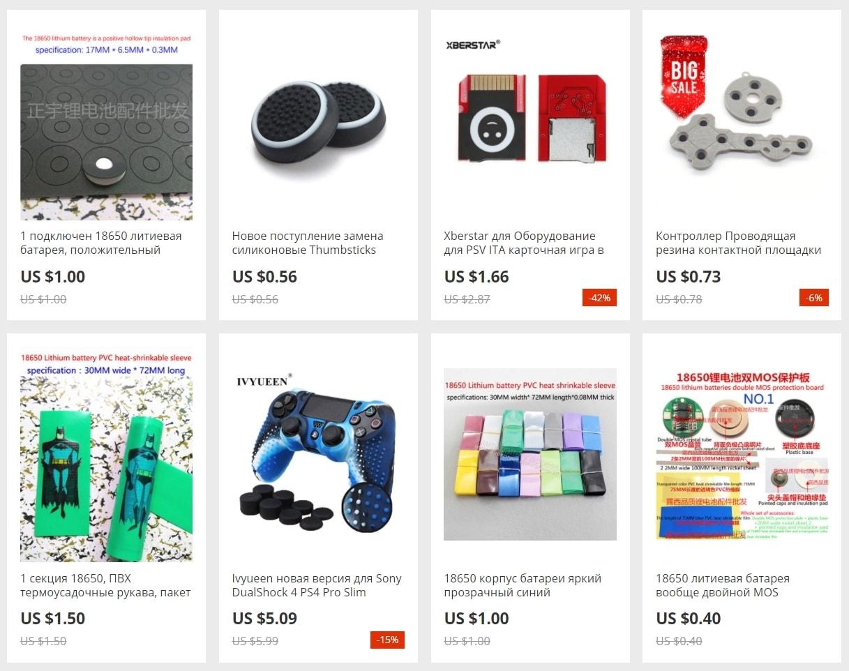 WooCommerce сетка товаров для красивого ассортимента