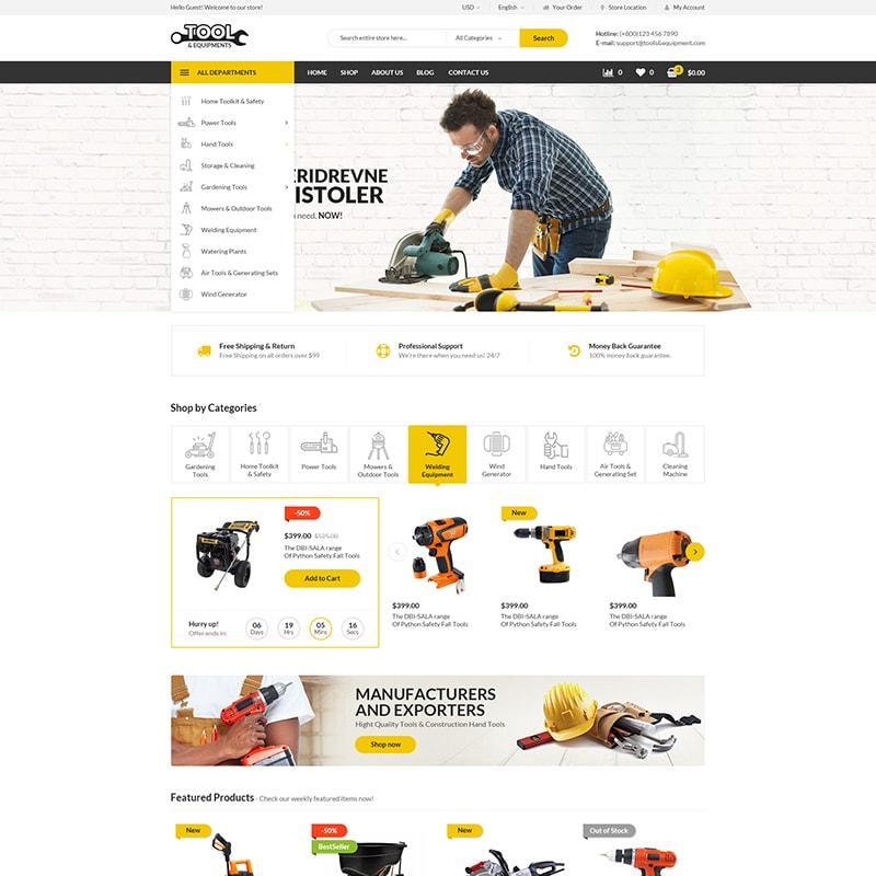 WooCommerce шаблон Tools