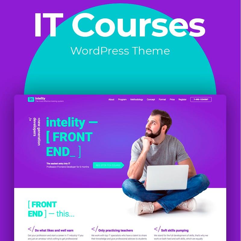 Intelity - Elementor WordPress шаблон сайта IT образования
